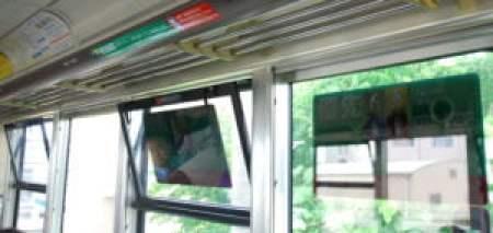 車内で換気可能な窓
