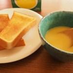 「イミダぺプチド」が100mg配合されたコーンスープ
