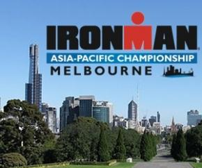 ironman melbourne poster