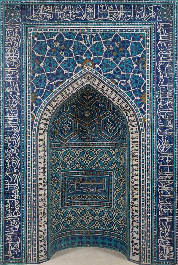 Islamic Mihrab