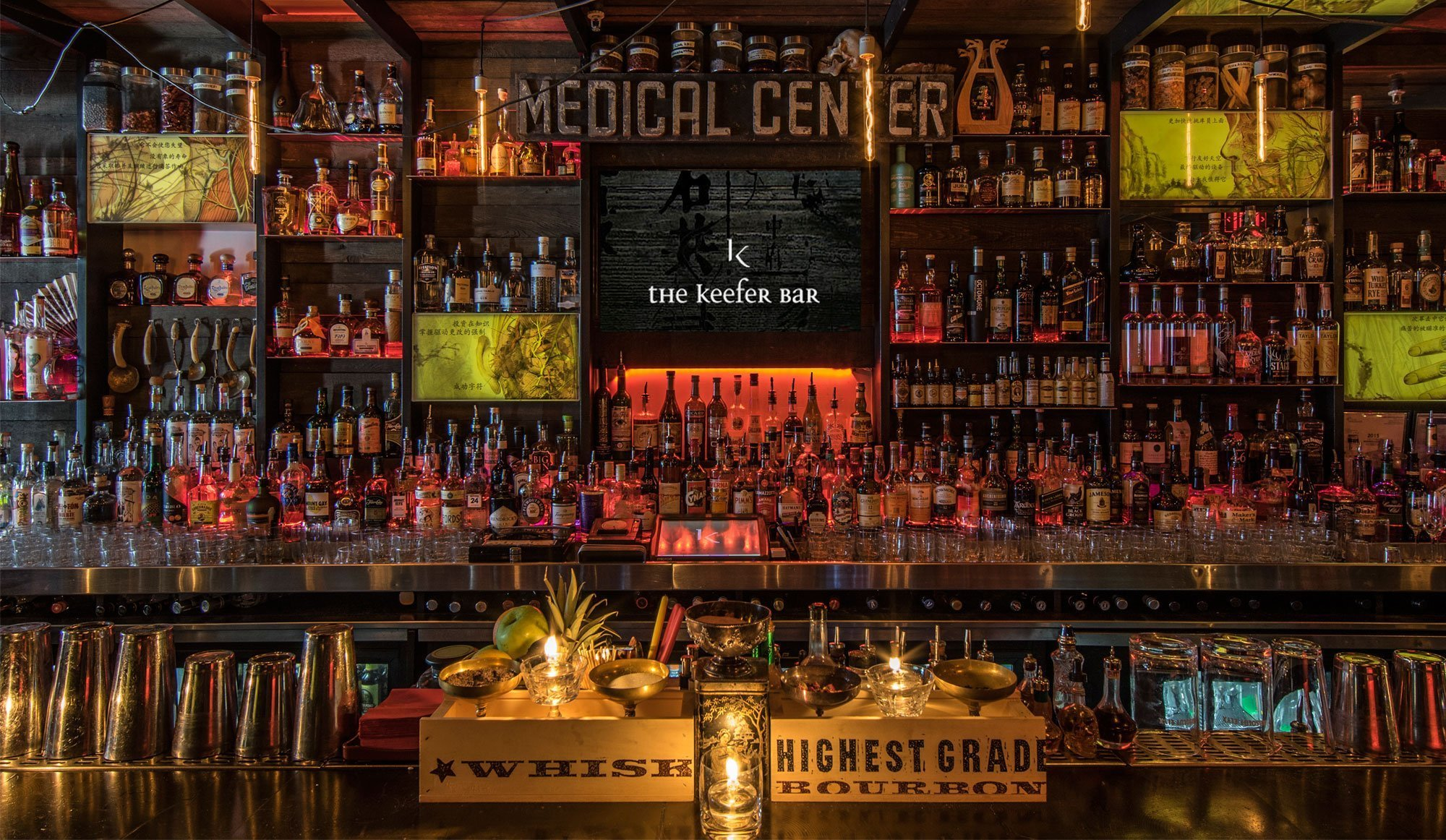 The Keefer Bar  Vancouver Bars  Vancouver BC