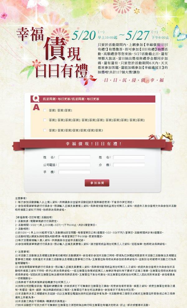 投信證券作品 : : mangayao獵首行銷股份有限公司   RWD響應式網站   企業購物網站   媒體購買   AI   SEO搜尋引擎優化