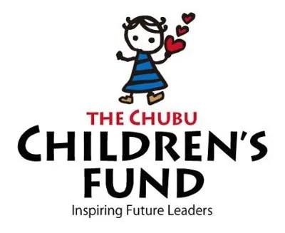 The Chubu Children's Fund