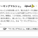 堂島デザイン会議vol.1の「ワーキングマルシェ」は、アンカンファレンスの実験