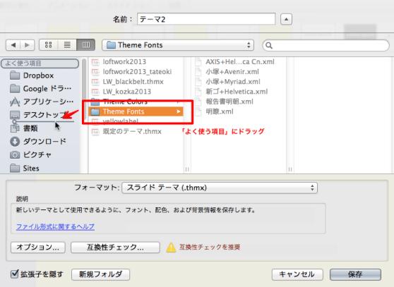 path_to_folder