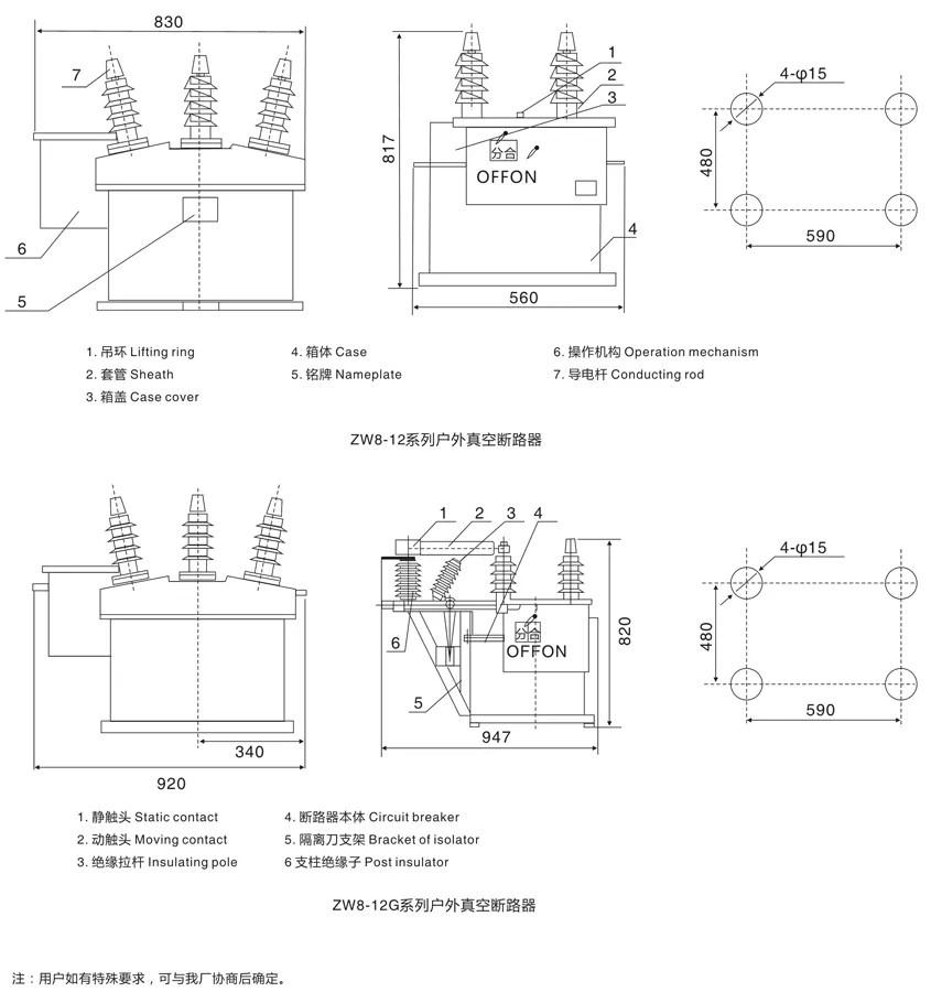 ZW8-12 Vacuum Circuit Breaker from China manufacturer