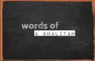 KHOLIFAH