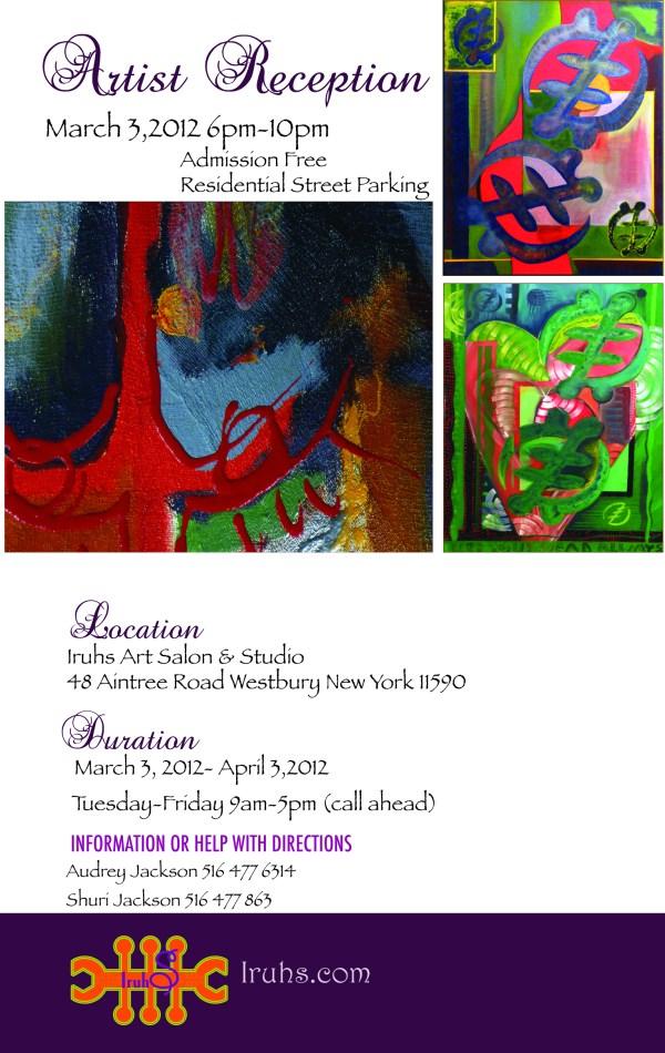 Art Exhibition Invitation Jackson Shuri
