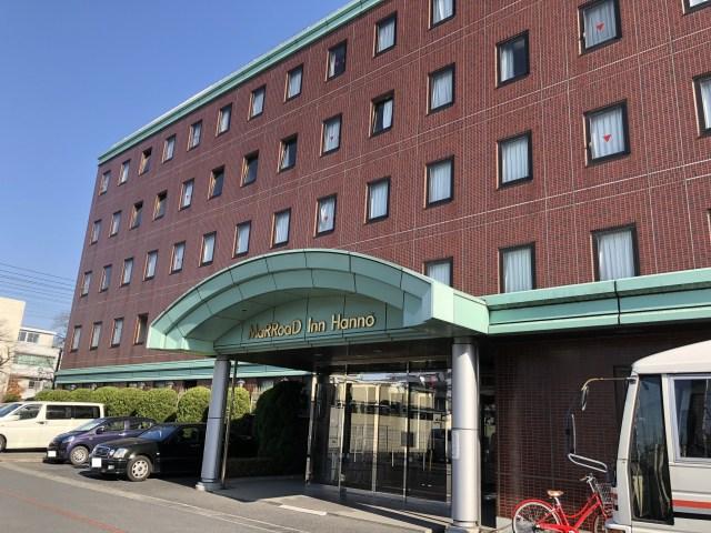 埼玉県飯能市のホテルマロウドインの外観