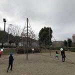 飯能市にある阿須運動公園の遊具