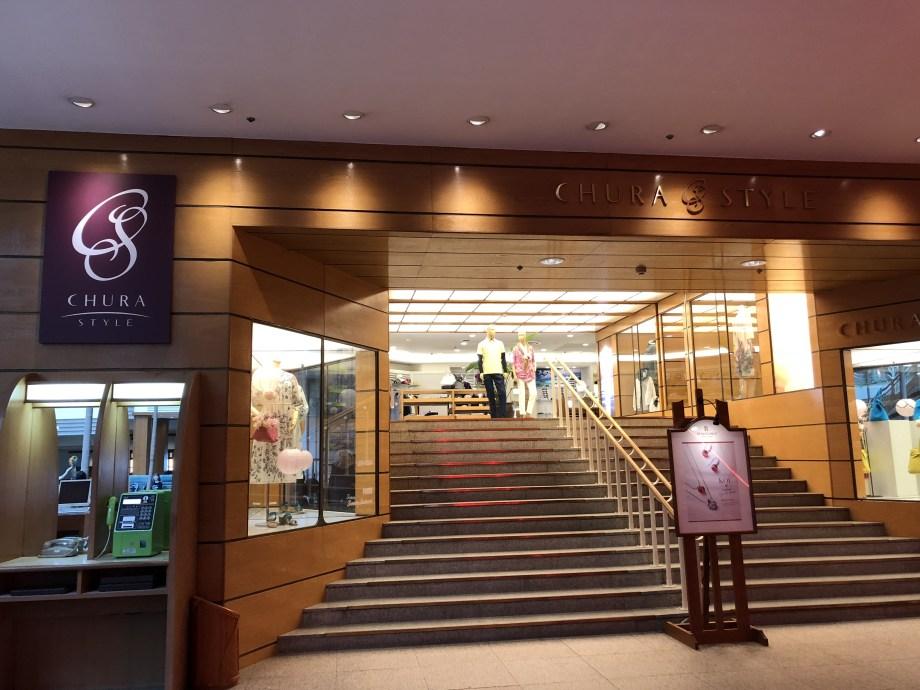 ルネッサンスリゾートオキナワのショッピング