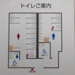 コストコ入間のトイレ案内図