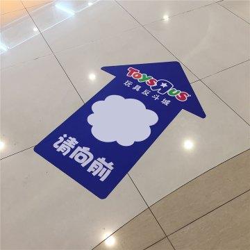floor-graphic-1