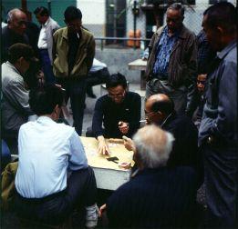 Hongkong-Brettspiel im Freien 1997