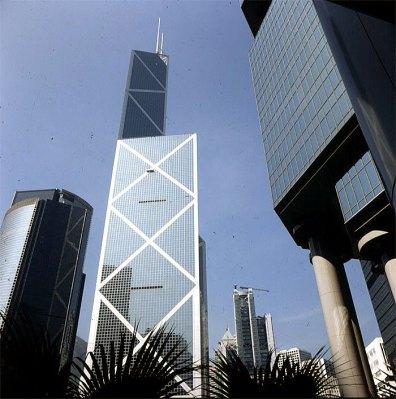 Hongkong-Chinabank-1997