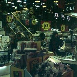 Hongkong-Kowloon 1-Dollarshop