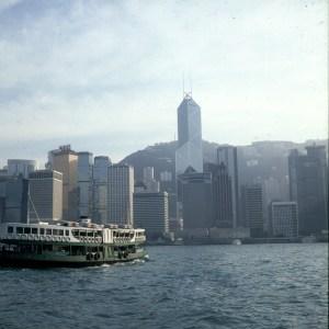 Hongkong-Bank of China 1997