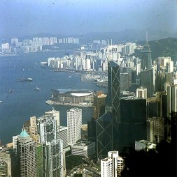 Hongkong-Victoriapeak-Conventioncenter 1997
