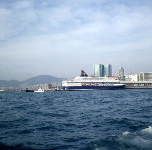 Hongkong-Hafenkai 1997