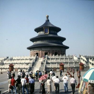 Peking-Erntehalle 2000