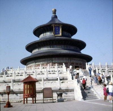 Peking-Erntehalle mit Kaiserwunsch 2000