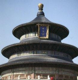 Peking-Sommerpalastmit Kaiserwunsch(blau) 2000