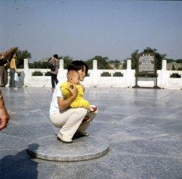 Peking-Sommerpalast-im Mittelpunkt der Erde 2000