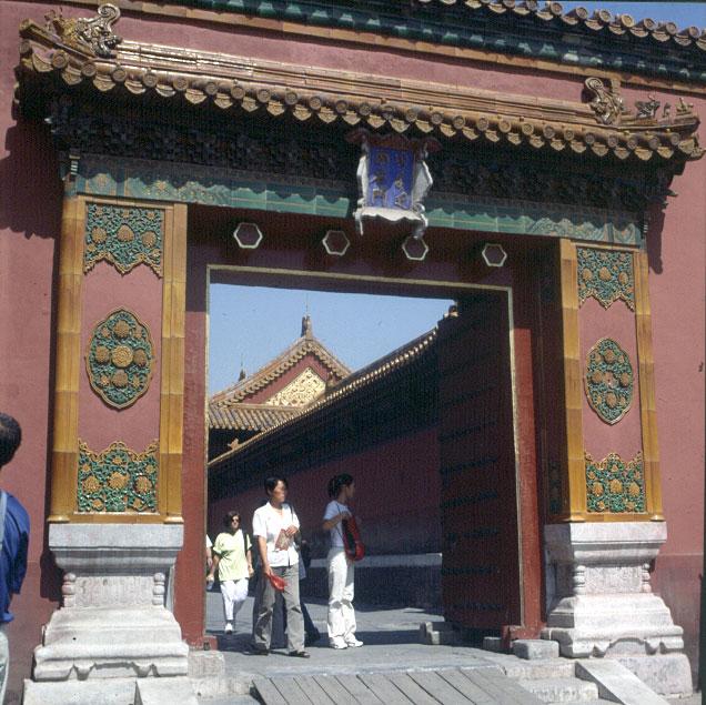 Peking Kaiserpalast Privathäuser Eingang 2000