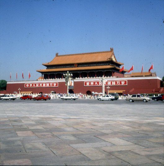 Peking-Tienamenplatz 2000