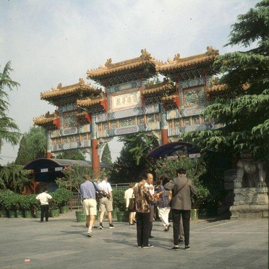 Peking-Ehrentor 2000