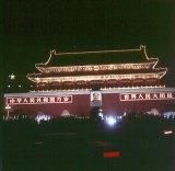 Peking-Kaiserpalast-2000