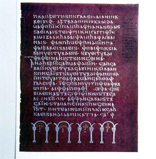 stockholm-Uppsala-codex argenteus