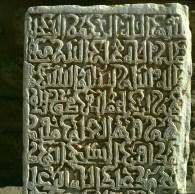Tunesien Sufischrifttafel Monasir 1980