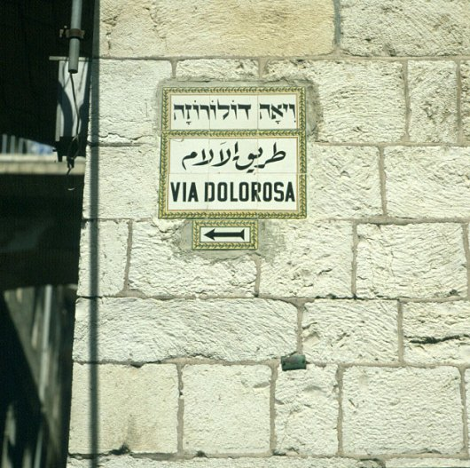 Jerusalem-via dolorosa-1984