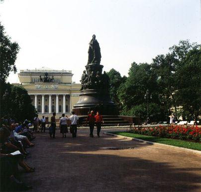 Leningrad-Katharina d.Grosse