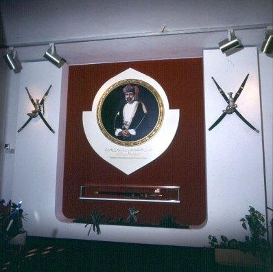 oman-muscat-museum 1989