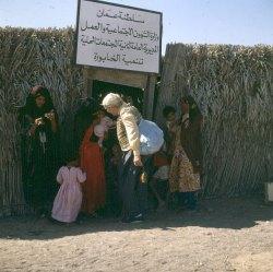 oman-abudahbi ´schule 1989