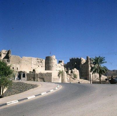 oman-oasen-rushtaq 1989