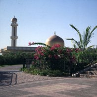 oman-sohar-moschee 1989