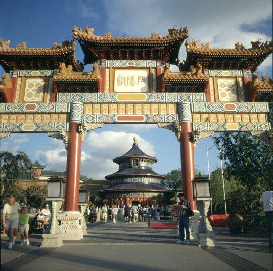 Orlando-China-Himmelsaltar