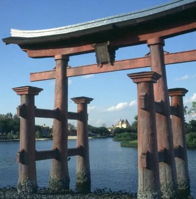 Orlando-Japantempel
