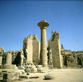 Karnak - 1.Hof