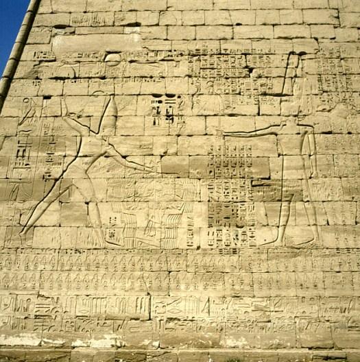 Karnak 7.Pylon