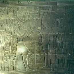 Karnak-Alexander Amun