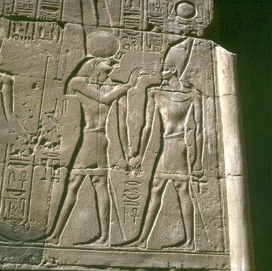 Karnak- Harachtehenkelkreuz