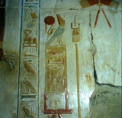 Abydos-Königskartusche-Regierungserklärung
