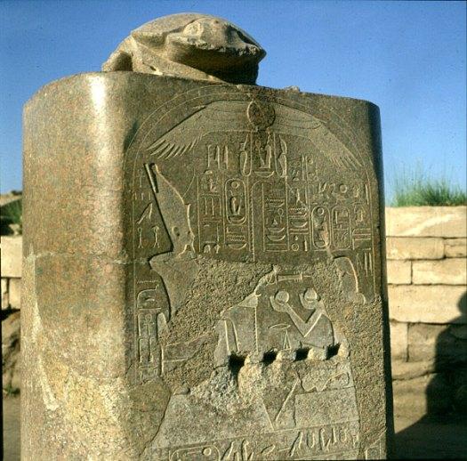 Karnak-Scarabaeus