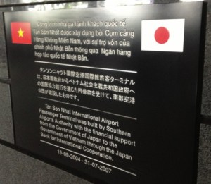 ベトナム・タンソンニャット国際空港記念碑