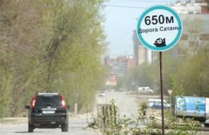 くまモン ロシア標識