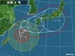台風8号 本土でも特別警報か? それとも東へそれるか?